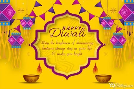 Happy Diwali Greeting Wishes Card With Name Online