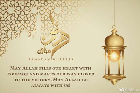 Ramadan Kareem Arabic Cards Online Free Download