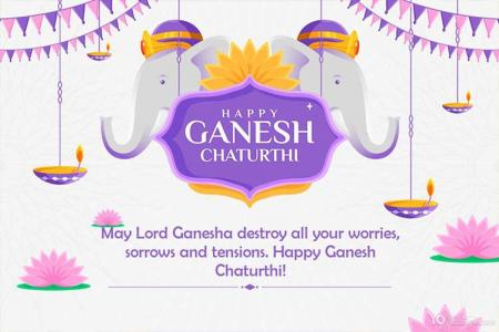 Personalized Your Ganesh Chaturth Cards Online (for Free!)