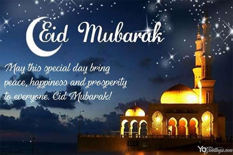 Make Eid Mubarak Cards for Friends and Relatives