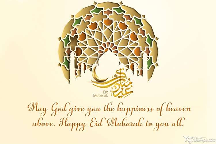 Create Islamic Eid Mubarak Greeting Card Pictures