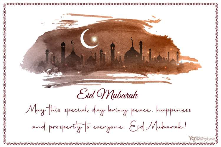 Happy Eid Mubarak Card with Wishes Images