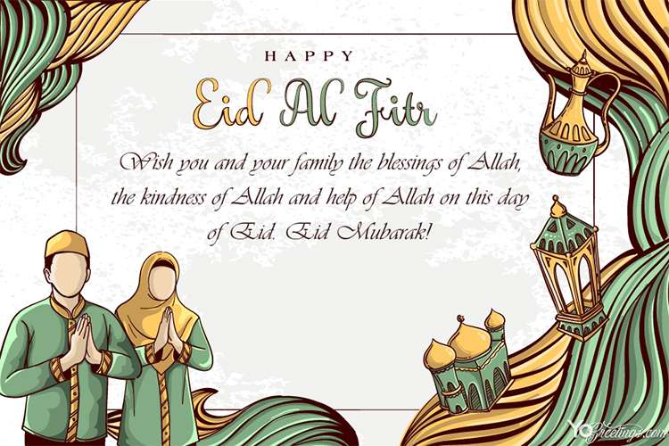 Free Eid al-Fitr Greeting Cards Maker Online