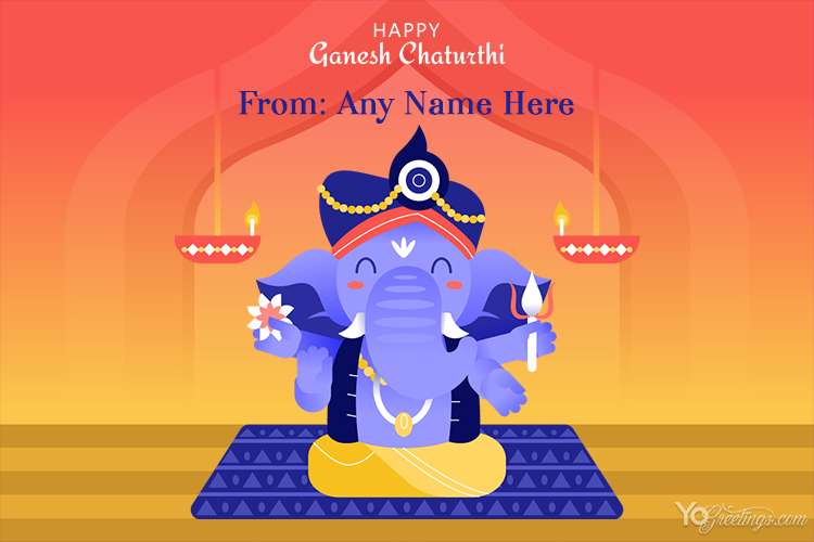 Ganesh Chaturthi Wishes Images With Name