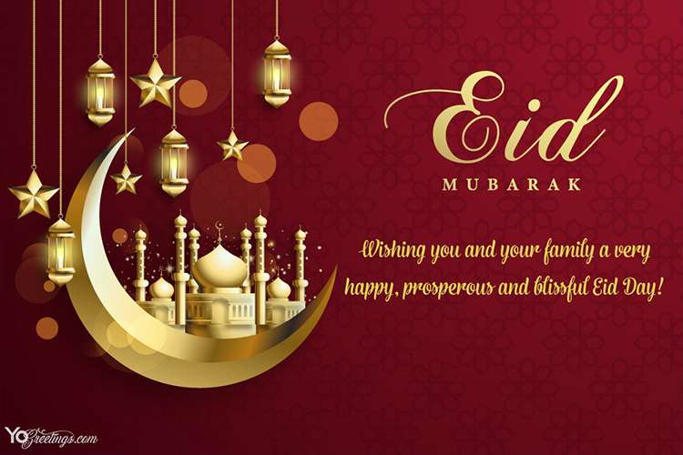 Eid Mubarak Greetings Card Maker For Wishes
